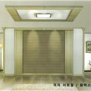 아트월/등박스